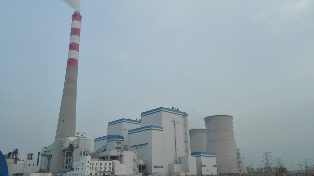 北京国能中电节能收米直播在线观看技术股份有限公司-长春.jpg