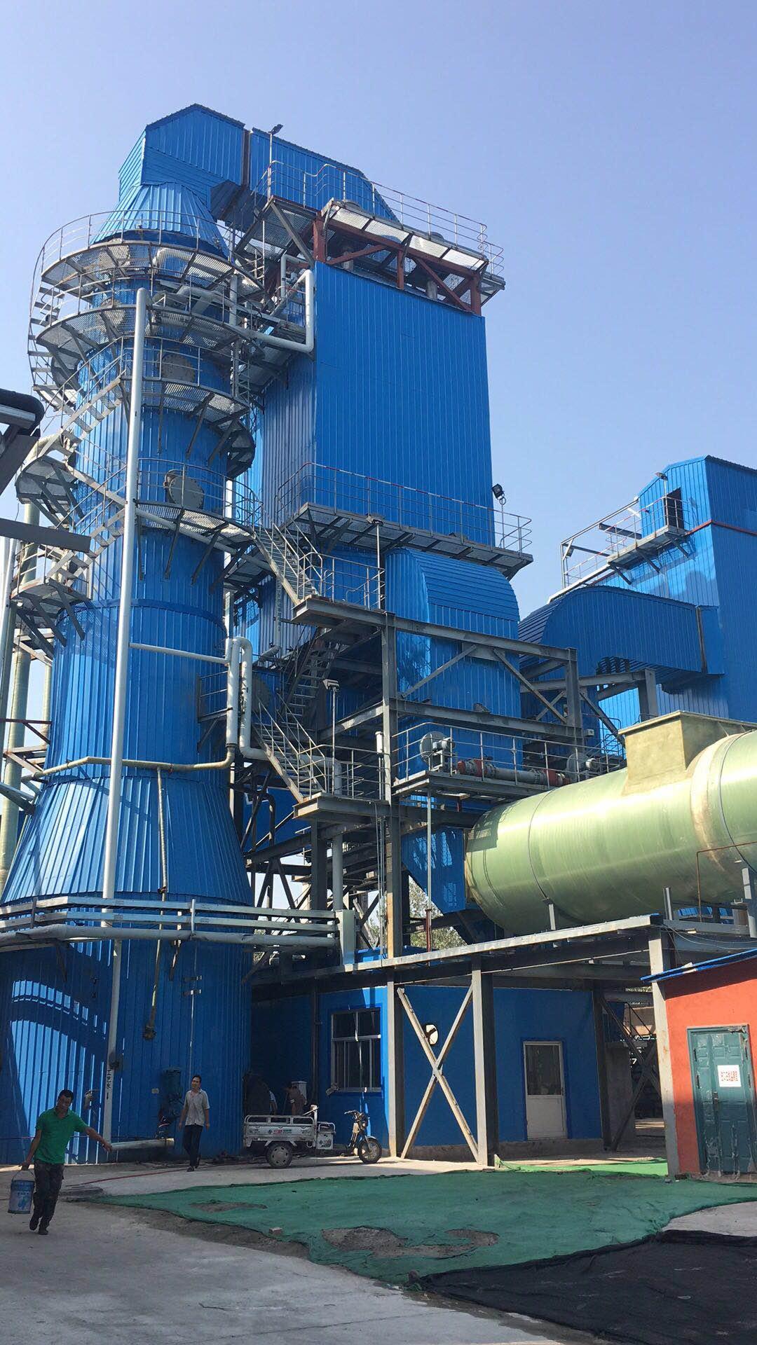 济宁市东郊热电有限责任公司.jpg